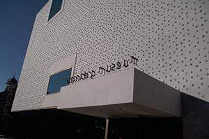 Landesmuseum_Bregenz_300_05